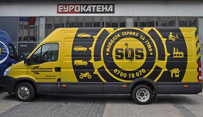 Мобилен сервиз Еурокатена Пловдив