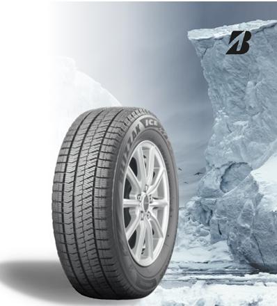 Bridgestone-Blizzak-Ice.png